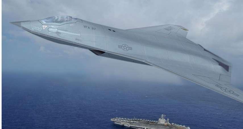 李忠謙專欄:讓殲-20在台海上空無用武之地?已聞樓梯響的美軍次世代戰機