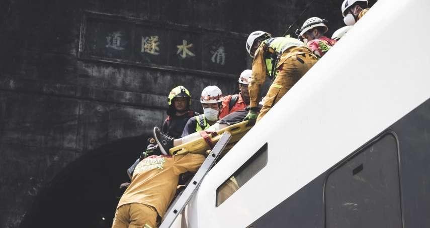 「台灣雖有台積電,但是也有台鐵」《日經》解析太魯閣號事故:映照出台灣悲哀的「兩面性」