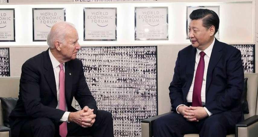 鄧聿文觀點:不是美蘇冷戰翻版的「新冷戰」成形中?