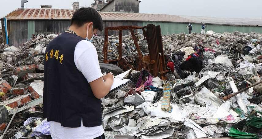 嘉義塑膠工廠又火警!業者被開罰百萬後,非法堆置廢棄物品再度復燃