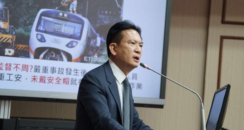 廉政專刊意外曝光綠委婚變 林俊憲註明去年已離婚