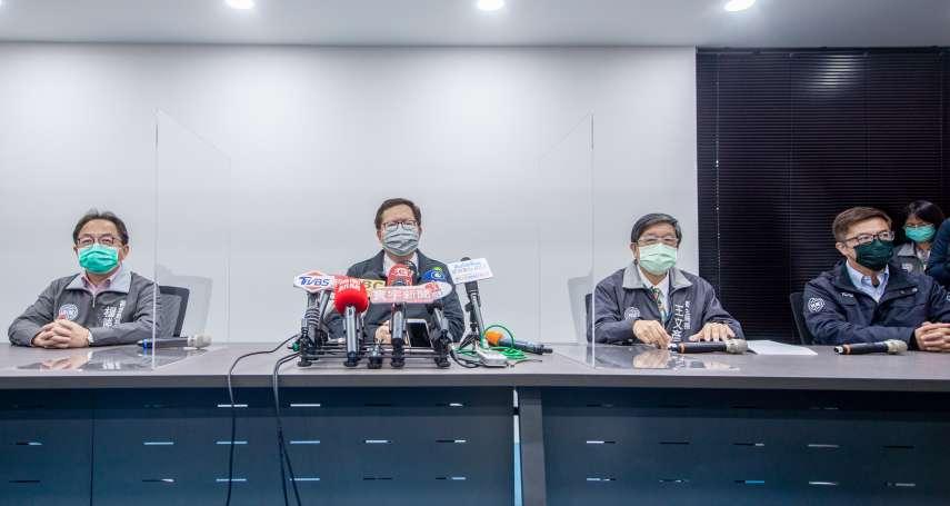《部桃事件》疫情危機42天  四個「即時」守住桃園與台灣