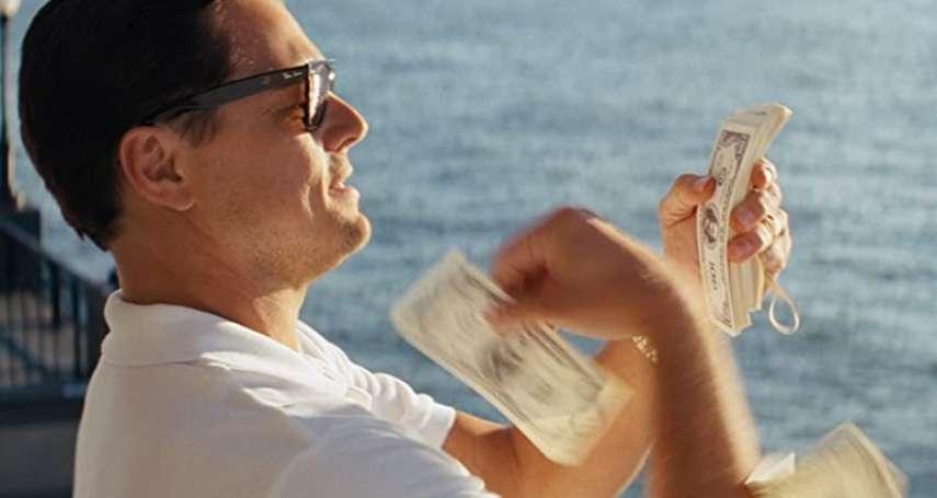 為什麼有錢人越來越有錢?過來人道出5個真正致富關鍵,從一杯酒就能看出富豪和窮人的差異