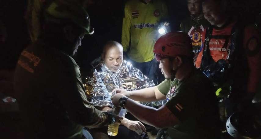 洞穴打坐因大雨受困多日:泰國出動百人救援,和尚潛游12公尺驚險脫身