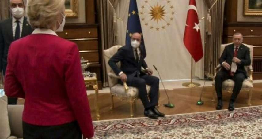 土耳其總統招待歐盟兩大領袖,卻只給男人位子坐……這尷尬一幕代表什麼?