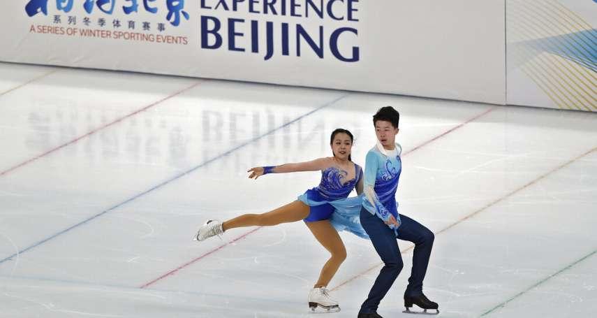 華爾街日報》讓拜登政府舉棋不定的新難題:2022北京冬奧