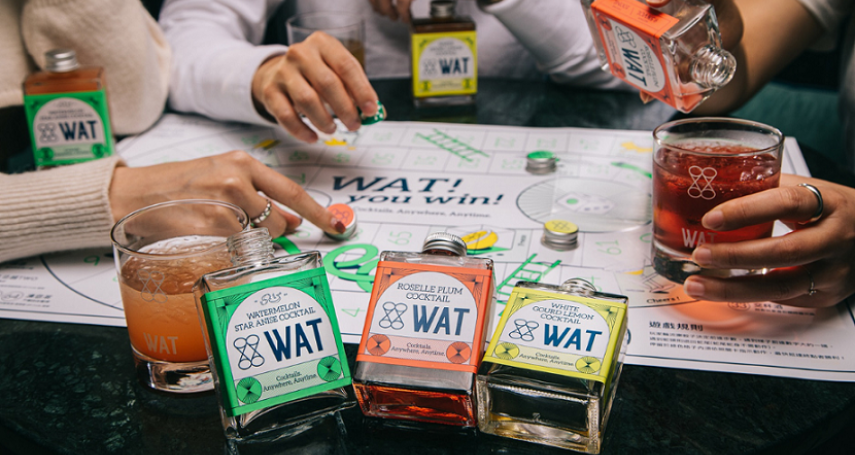 WAT 瓶裝雞尾酒出新招!超商限定復古桌遊禮盒,與三五好友一起邊玩邊喝