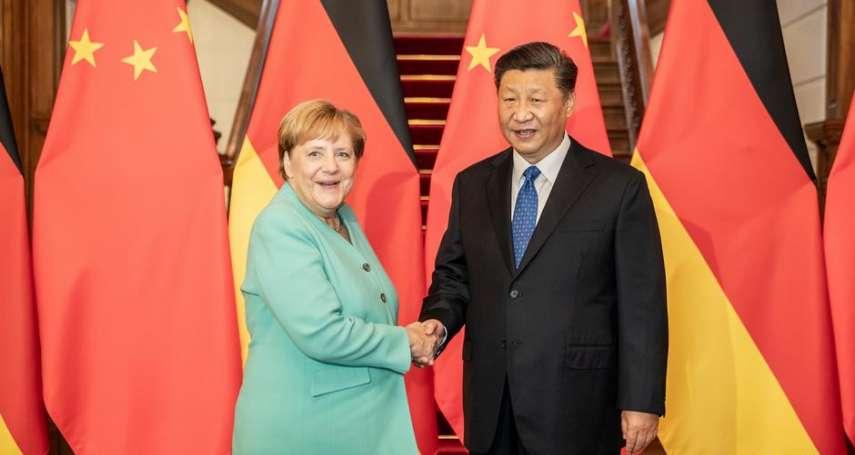 習近平與梅克爾通話:中歐關係面臨各種挑戰,呼籲德國與中國一起努力