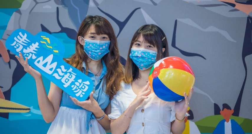 開搶! 台北春季旅展新北青春山海線搶獨家優惠