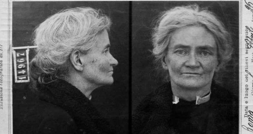 有刺客!一位幾乎改寫人類歷史的「愛爾蘭瘋女人」
