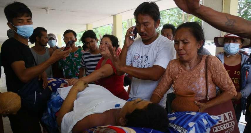 王建煊專文:從緬甸談各國的種族歧視
