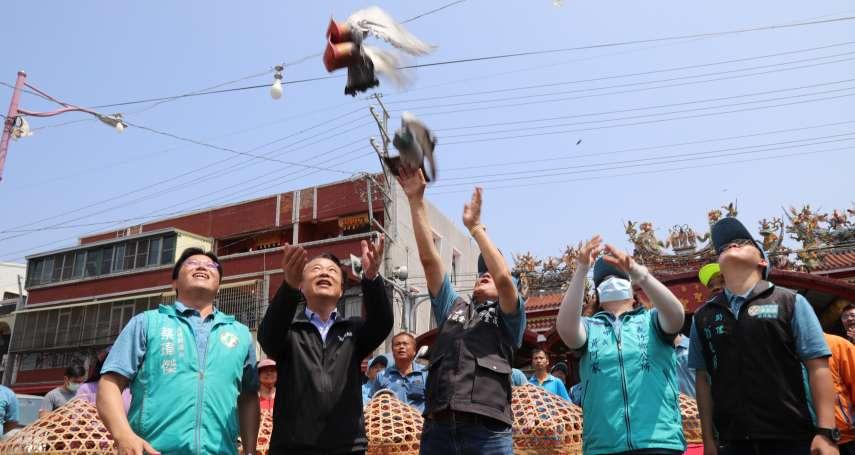 義竹鴿笭文化季開跑 祈求豐收與平安