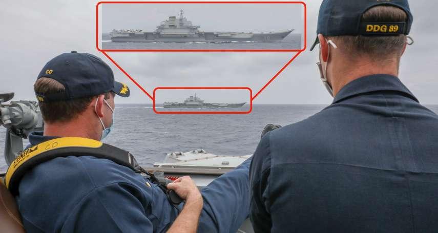 李忠謙專欄》美軍真的怕反介入嗎?南海裝得下中美幾個航母戰鬥群?一張美軍「鄙視照」說了的跟沒說的事