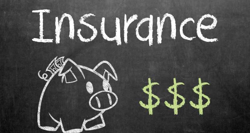 小資族這樣做!月繳千元 無壓力創造「我的好時光保險」醫療、傷害、壽險全都包