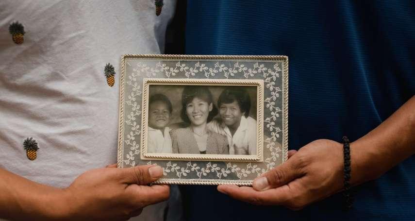 華爾街日報》亞特蘭大槍擊案遇害者的美國生活:孤獨、艱難維生