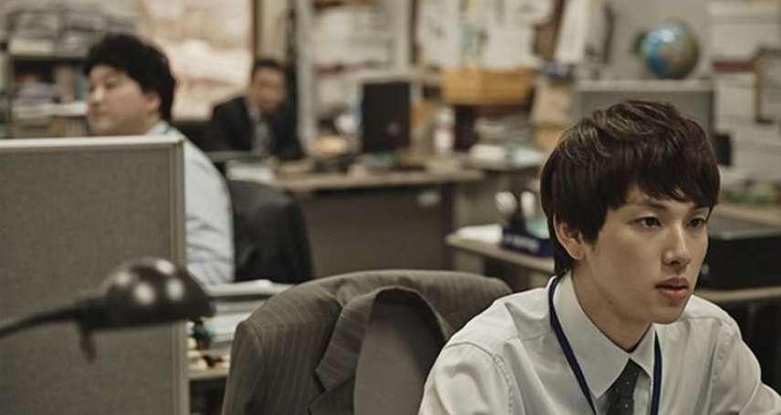 明明能力好、資歷深,升官的卻是績效不如你的同事?他揭密職場升遷的7個真相