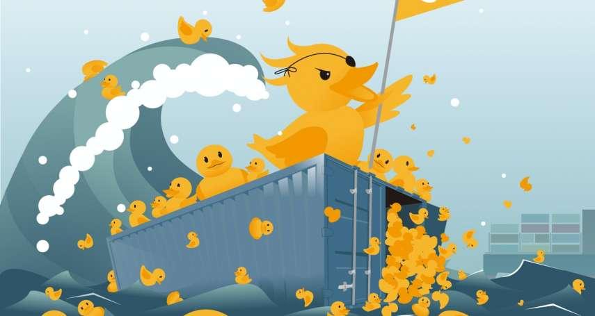 「大排長榮」之前29年,台灣海運業引發的另一樁海上奇聞:「黃色小鴨艦隊」全球漂流