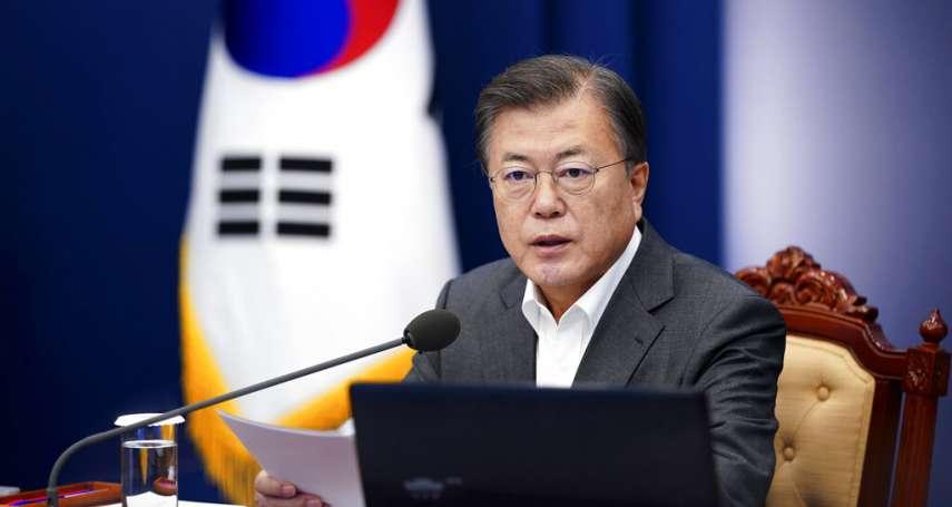 美韓堅實聯盟》南韓總統文在寅5月訪問美國 《日經亞洲》:拜登會要他表現出盟友的樣子