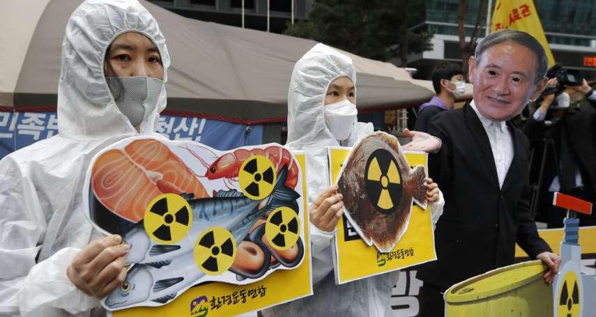 福島125萬噸核污水怎麼辦?日本政府正式決定「稀釋後全部排入大海」,最快2041年可望排完