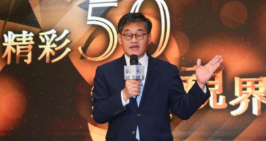 賴祥蔚觀點:華視上架52頻道的媒體經濟四大謎題
