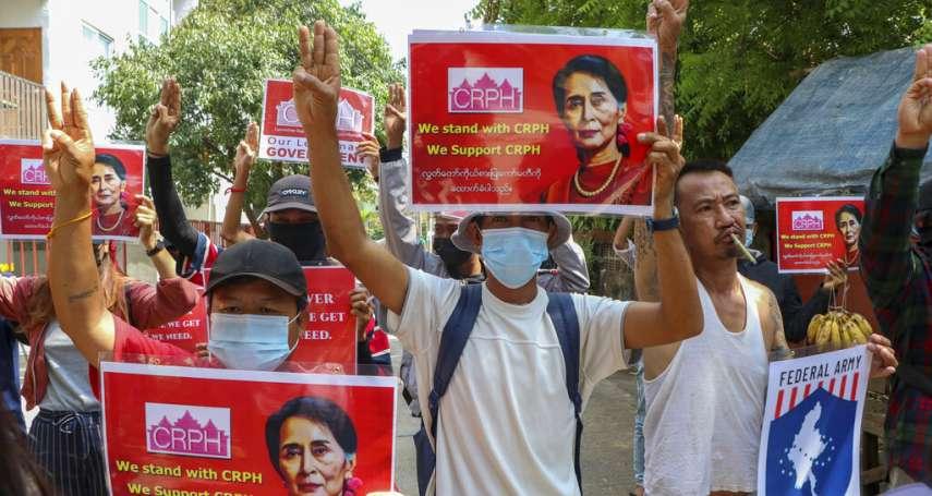 華語世界首例》立法院通過決議聲援緬甸民主 學者:凸顯台灣與中國外交差異