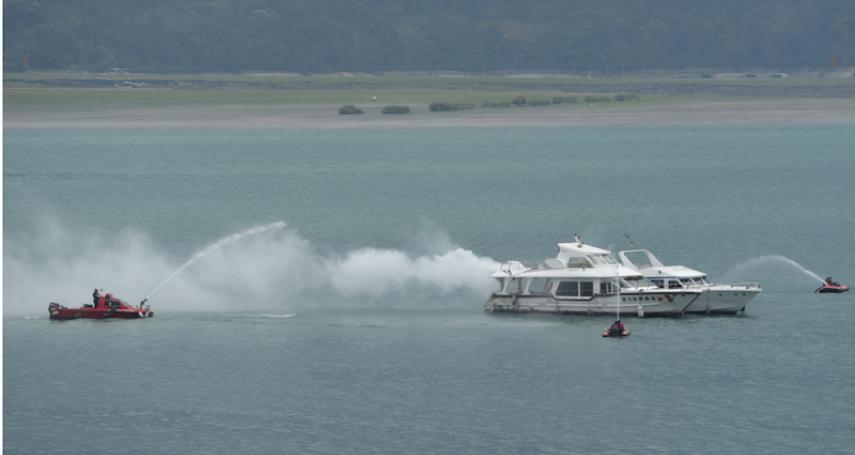 日月潭舉行水上救援演習 有效驗證18個演練項目