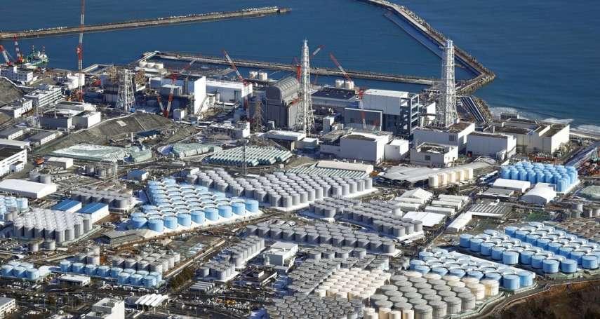 311核災十週年》新加坡宣佈:解除福島食品進口限制