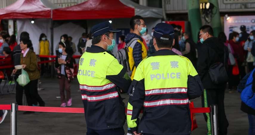 鄧鴻源觀點:員警盤查路人是否執法過當?