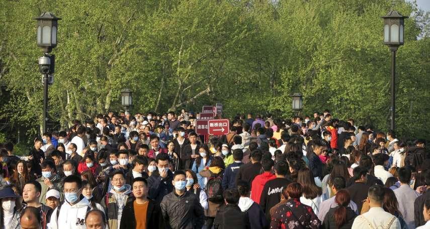 300字讀電子報》清明旅遊人數暴增,中國今年經濟也許會有驚人表現!