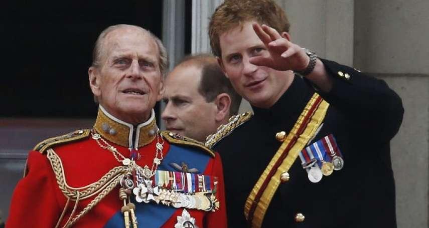 菲利普親王之逝》哈利王子將返國奔喪 須遵守防疫隔離規定