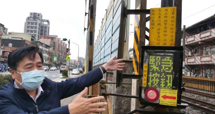 侯友宜籲台鐵加速完成軌道安全偵測系統