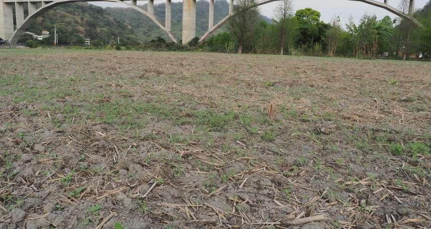 雨到哪裡去了?氣象局科普影片釋疑:台灣想解旱得靠這個