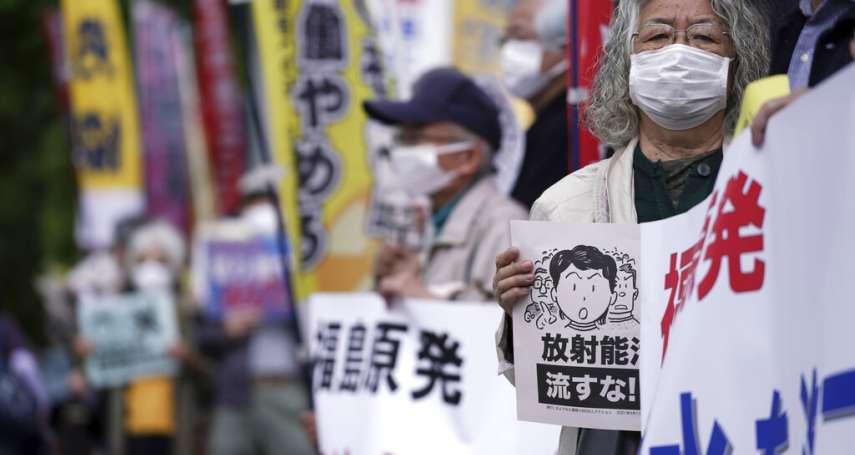 觀點投書:日本核廢害慘高雄漁業,立委為何默不作聲?