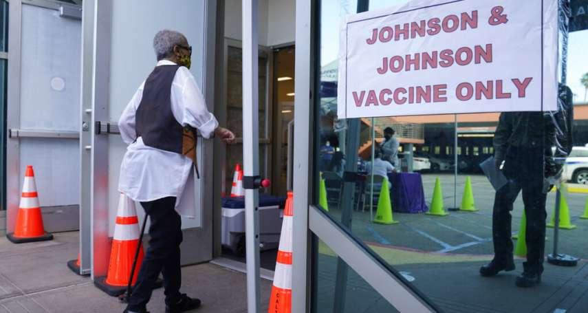 美國擴大輝瑞疫苗接種範圍:對12至15歲未成年人施打疫苗,FDA准了