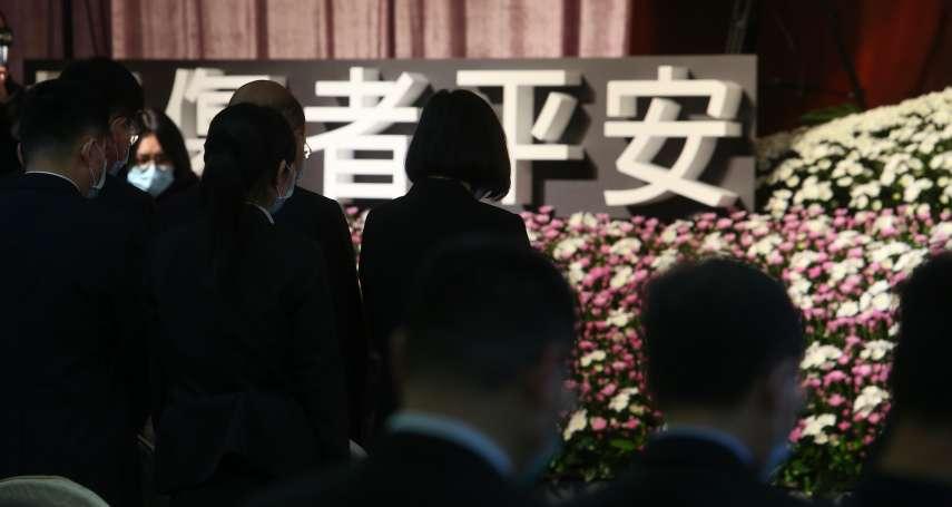 太魯閣號事故死傷逾200人 法扶宣布成立被害人專案扶助