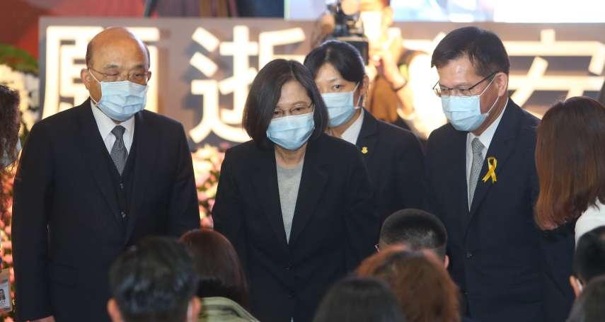太魯閣號公祭前證實林佳龍辭呈獲准 李彥秀揭蘇貞昌算計