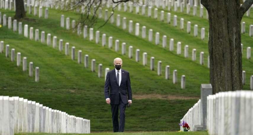 一篇看懂20年阿富汗戰爭:美國戰勝了嗎?美軍離開之後,神學士將重掌權力?