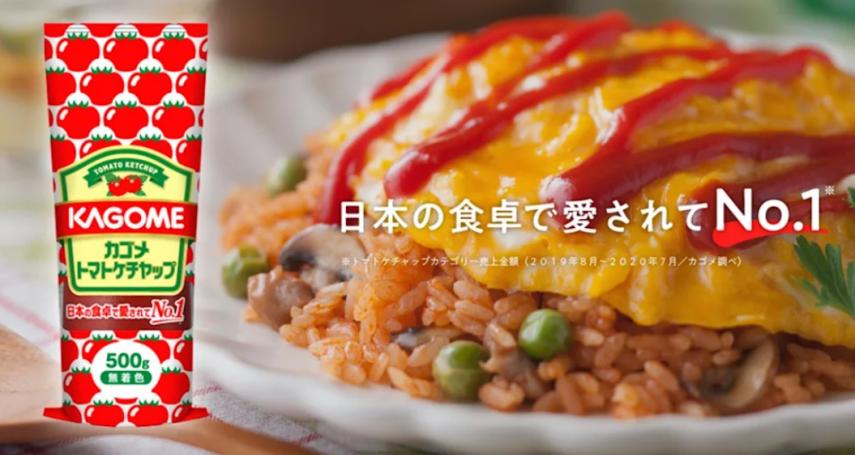 新疆爭議延燒》憂維族人權問題,日本公司開第一槍!可果美番茄醬宣布停用新疆番茄