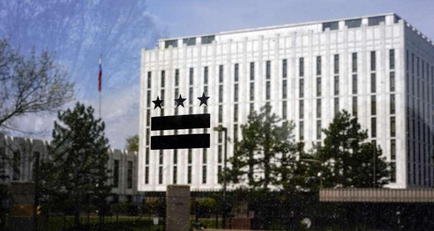 硬碰硬》報復俄羅斯駭客攻擊、干預大選,美國政府祭出重磅金融、外交制裁