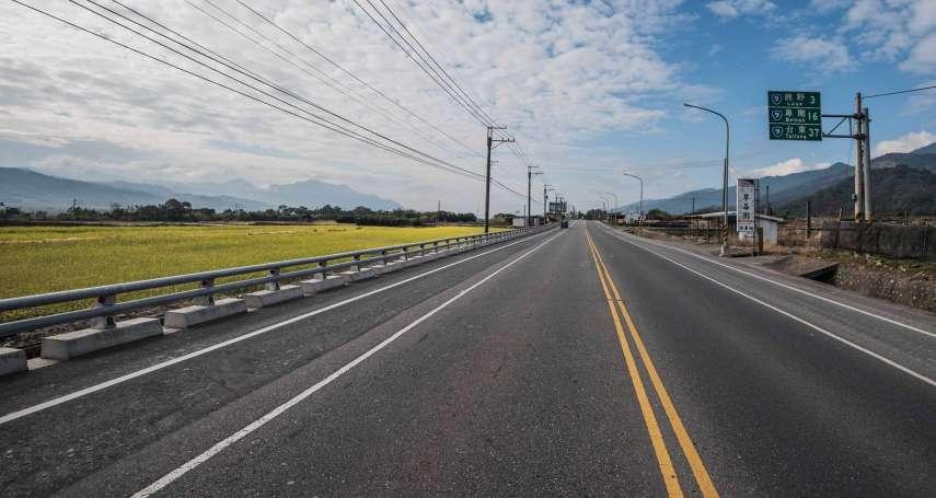 花蓮到台東可省半小時車程!台9線景觀大道工程啟動、預計2027年完工