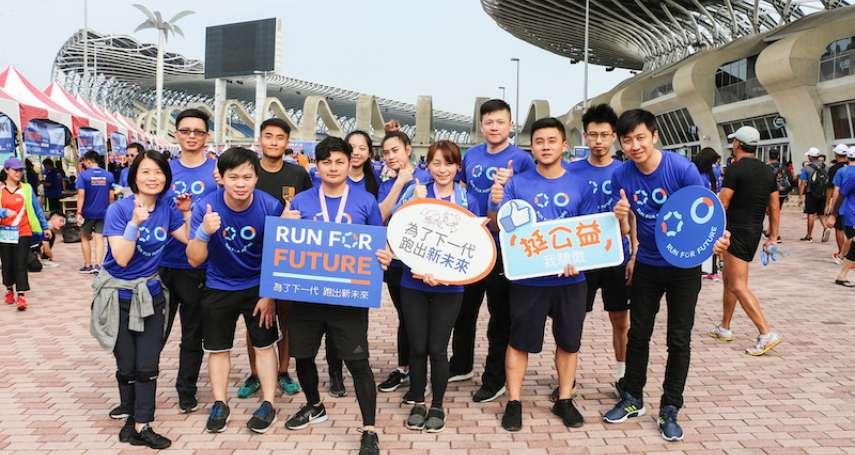 高雄Run for Futur公益路跑如期開跑 公益防疫齊步走