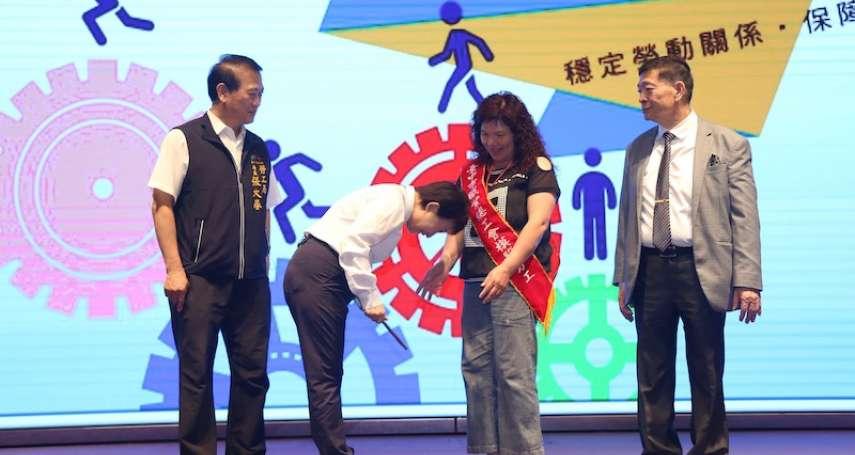 感謝共同為台中拚經濟 盧秀燕表揚百位模範勞工