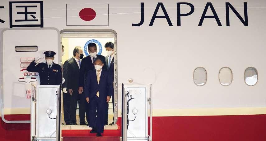 美日峰會最敏感議題是台海安全!日本夾縫中處境微妙:既要配合美國,不想觸怒中國