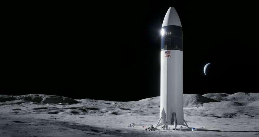 21世紀的美國太空人要如何踏上月球?搭乘SpaceX的「星艦」!