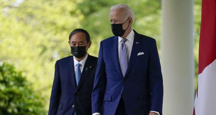 美日峰會聲明提到台灣 藍副秘書長分析:提醒蔡政府這件事