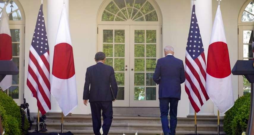 菅義偉與拜登挑動「台海和平」敏感神經,習近平為何沒發作?