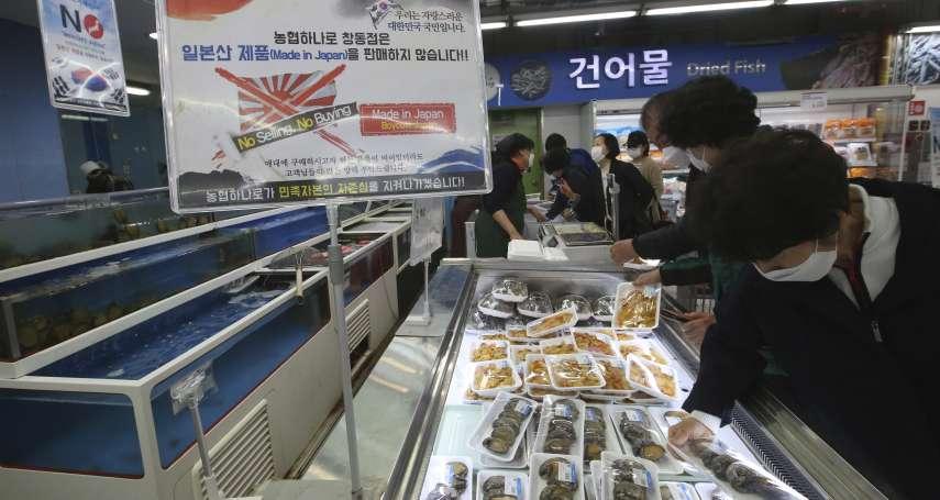 福島核廢水排放海洋》自家漁民抗議、中韓強烈反對,日本政府決策能力大受質疑