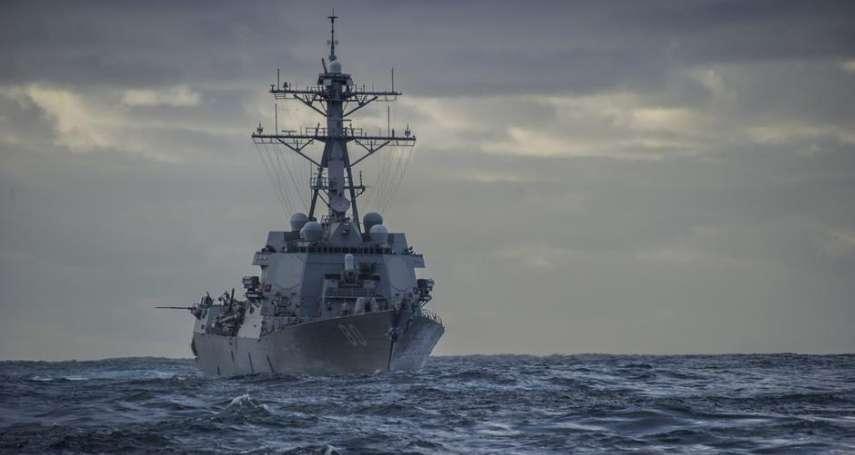 2034年,下一場世界大戰開打?美國海軍退役軍官出書,警防中美開戰