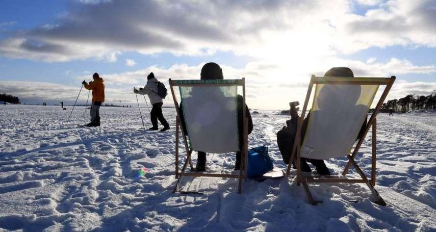 一探「世界最幸福國度」:自以為憂鬱的芬蘭人,到底哪裡「快樂」了?