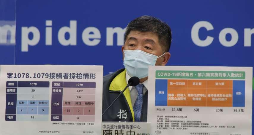華航4確診機師無法證實交互感染 前台大醫示警:疫調恐有破口